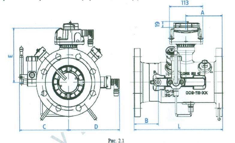 Счетчик TZ FLUXI G-250 DN 100  (1:30)